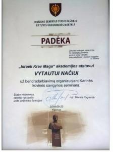 Lietuvos kariuomenė - Krav Maga-SAVBOR seminaras